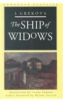 The Ship of Widows by Irina Grekova
