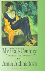 Meyer, Ronald: My Half-Century: Selected Prose