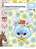 Ink, Pop: Happy Kitty Bunny Pony: A Saccharine Mouthful Of Super Cute