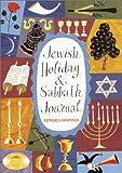 Hoffman, Edward: Jewish Holiday & Sabbath Journal