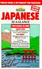 Akiyama, Carol: Japanese at a Glance: Phrase Book and Dictionary for Travelers