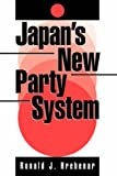 Ronald J Hrebenar: Japan's New Party System