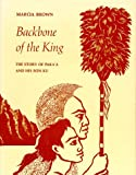 Brown, Marcia: Backbone of the King: The Story of Paka'a and His Son Ku (Kolowalu Books)