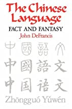 Chinese Language: Fact and Fantasy by John…
