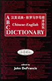 De Francis, John: ABC Chinese-English Dictionary: Alphabetically Based Computerized
