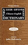 Mair, Victor H.: ABC Chinese-English Dictionary: Alphabetically Based Computerized