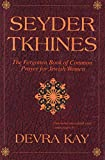 Kay, Devra: Seyder Tkhines: The Forgotten Book of Common Prayer for Jewish Women