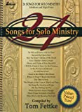 Fettke, Tom: 24 Songs For Solo Ministry