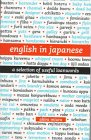 Akira Miura: English in Japanese: A Selection of Useful Loanwords