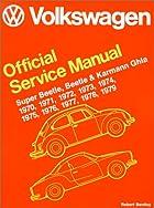 Volkswagen Official Service Manual Super…