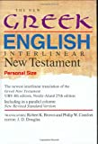 Brown, Robert K.: The New Greek-English Interlinear New Testament