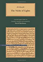 The Niche of Lights (Brigham Young…