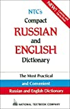 Popova, L.P.: Ntc's Compact Russian and English Dictionary