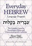 [???]: Everyday Hebrew