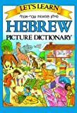 Passport Books: Let's Learn Hebrew Picture Dictionary: Hebrew Picture Dictionary