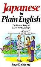 Japanese in Plain English by Boye Lafayette…