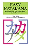 Wells, Tina: Easy Katakana: How to Read and Write English Words Used in Japanese