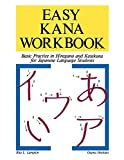 Lampkin, Rita: Easy Kana Workbook: Basic Practice in Hiragana and Katakana for Japanese Language Students