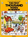 Amery, Heather: The Usborne First Thousand Words in Hebrew: With Easy Pronunciation Guide