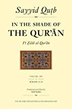 In the Shade of the Qur'an Vol. 14 (Fi…