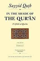 In the Shade of the Qur'an Vol. 15 (Fi…