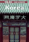 Storey, Robert: Lonely Planet Korea