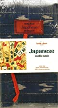 Lonely Planet Japanese Audio Pack by Kevin…