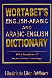 John Wortabet: English-Arabic and Arabic-English Dictionary
