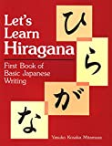 Lets Learn Hiragana