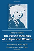 The Prison Memoirs of a Japanese Woman…