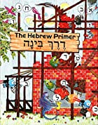 The Hebrew Primer by Ruby Strauss