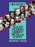 Ora Band: Reader: Modern Hebrew Prose and Poetry