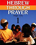 Karen Trager: Hebrew Through Prayer, Book One