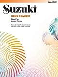 Suzuki: Home Concert (Suzuki)