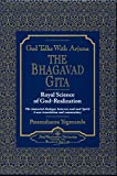 Paramahansa Yogananda: God Talks with Arjuna: The Bhagavad Gita (2 vol's)