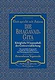 Paramahansa Yogananda: Die Bhagavad Gita