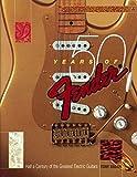 Tony Bacon: Backbeat Books 50 Years of Fender Book