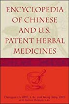Encyclopedia of Chinese and U.S. Patent…