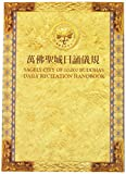 Buddhist Text Translation Society: City of 10,000 Buddhas Recitation Handbook (English and Chinese Edition)