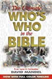 David Mandel: The Ultimate Who's Who in the Bible: (Software CD Included)