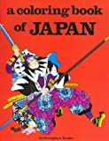 Bellerophon Books: Coloring Book of Japan