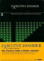 Japanese: Executive (Vol. 3) by Hajame…