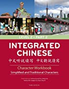 Integrated Chinese: Level 2 Part 2 Character…