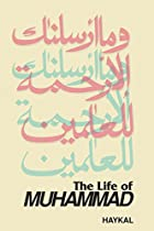 The life of Muḥammad by Muḥammad…