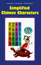 Pengs Chinese Treasury Simplified Chinese…