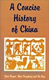Bozan Jian: A Concise History of China