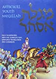 Scherman, Nosson: The Artscroll Youth Megillah: Fully Illustrated with the Complete Text, Simplified Translation and Comments