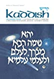 Scherman, Nosson: Kaddish