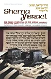 Zlotowitz, Meir: Shema Yisroel: The Three Portions of the Shema Including the Bedtime Shema