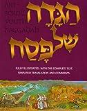 Nosson Scherman: Artscroll Youth Haggadah (Artscroll (Mesorah Series))